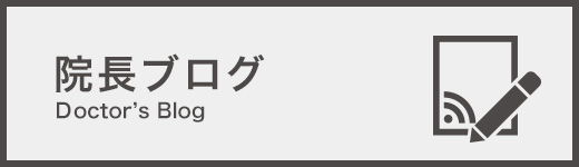 堂島翔のページ
